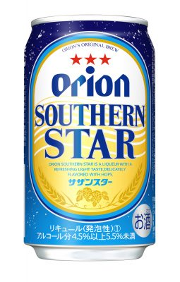 Orion Beer Southern Star